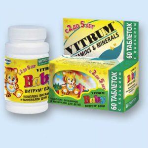 Какие витамины можно попить для кишечника